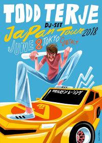 『Todd Terje Japan Tour』ビジュアル