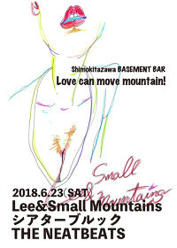 『Love can move mountain!』フライヤービジュアル