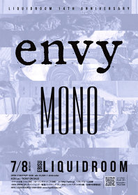 『LIQUIDROOM 14th ANNIVERSARY envy x MONO』ビジュアル