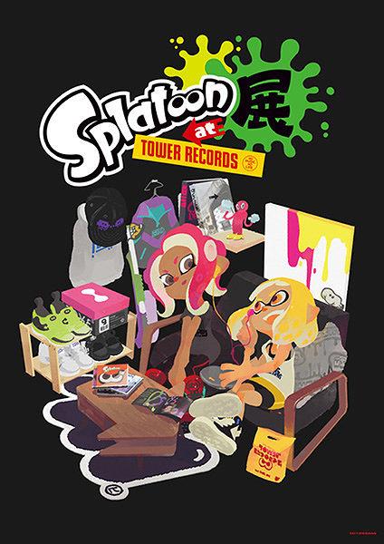 『Splatoon展 at TOWER RECORDS』メインビジュアル ©2015 Nintendo ©2017-2018 Nintendo