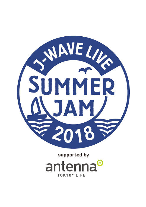 『J-WAVE LIVE SUMMER JAM 2018 supported by antenna*』キービジュアル