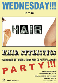 "『""Hair Stylistics CD-R Cover Artworks""BOOK With CD""BEST!""出版記念Party』ビジュアル"