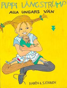 イングリッド・ヴァン・ニイマンのイラストによる当時のイメージ画(1940年代後半)©Ingrid Vang Nyman/Saltkråkan – The Astrid Lindgren Company