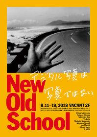 『New Old School』展イメージビジュアル