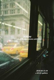 柴田ひかり写真展 『Hikari Shibata photo exhibition ALBUM』ビジュアル
