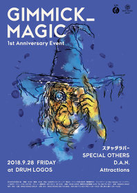 『GIMMICK-MZAGIC 1st Anniversary Event』ビジュアル