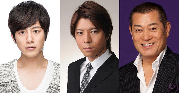 左から溝端淳平、上川隆也、松平健