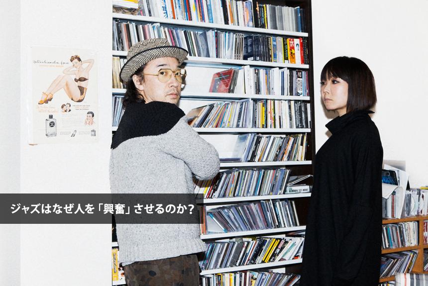 アジアのアート&カルチャー入門 Vol.6 菊地成孔×片倉真由子対談
