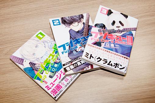 『フジキュー!!!~Fuji Cue's Music~』表紙