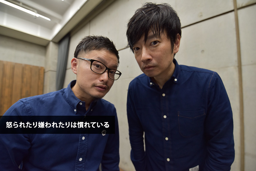 小林賢太郎が惚れ込む「自由」すぎる天才演出家・村井雄の正体