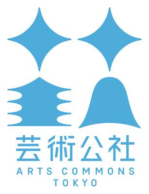 芸術公社メインロゴ