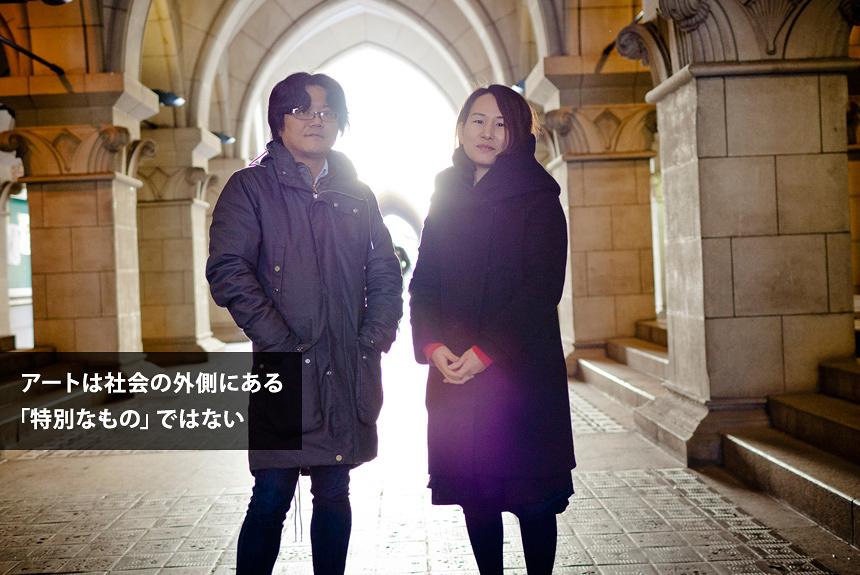 『東京オリンピック』に向けて、アートや社会学ができること