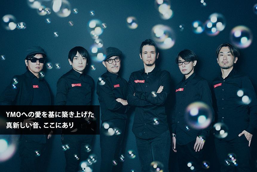 METAFIVEインタビュー 幸宏、小山田らの比類なき最高峰バンド