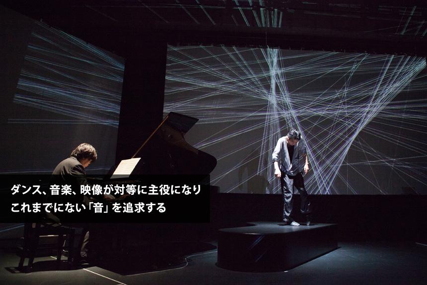 脳波で楽しむ現代音楽の新表現 白井剛×中川賢一×堀井哲史