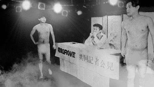 『DENKI GROOVE THE MOVIE? ~石野卓球とピエール瀧~』 ©2015 DENKI GROOVE THE MOVIE? PROJECT
