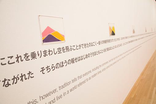 岡田利規+小金沢健人『有効期限ぎれマジックカーペット』2015年
