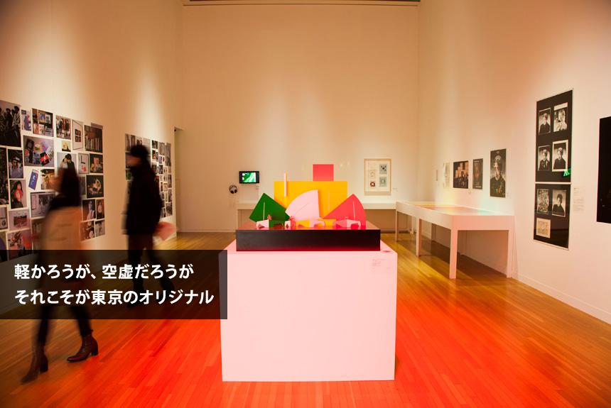 アーティストから見た「東京」の姿 長谷川祐子インタビュー