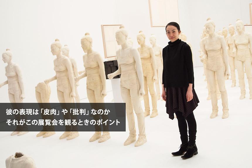 愛か皮肉か?国際的に注目の作家サイモン・フジワラが日本を問う