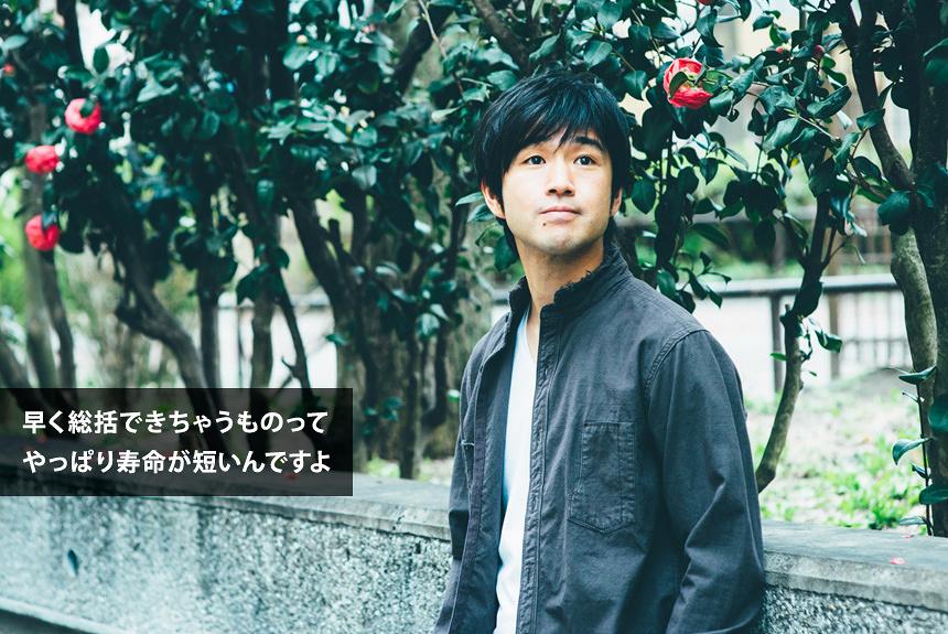 藤巻亮太が語る、レミオロメンの曲もソロで歌うことを決めた思い