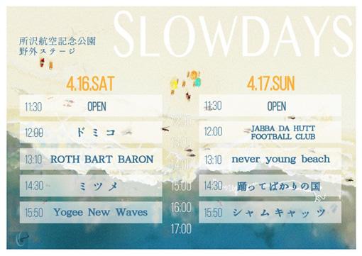 『SLOW DAYS』タイムテーブル
