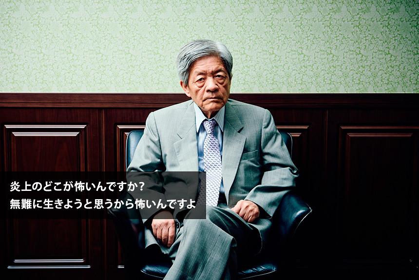 田原総一朗というテレビ界のアウトローが、現代の「炎上」を怒る