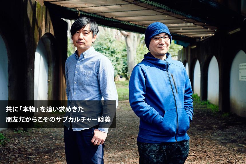 クラブシーンの現状に風穴を HIROSHI WATANABE×佐藤大