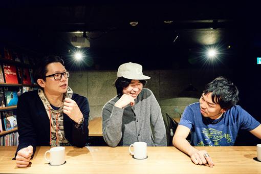 左から:桃野陽介、関根卓史、手嶋幸弘