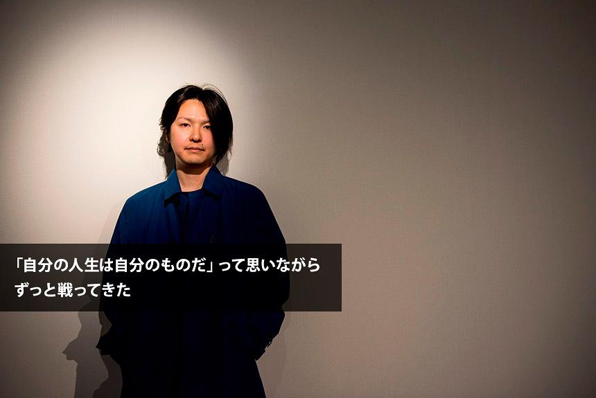コンプレックスを受け止めた音楽家・KASHIWA Daisukeの歩み方