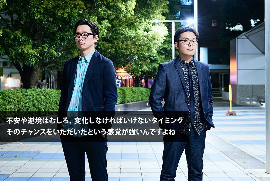 バンドという未来、進化するモノブライトに空想委員会・三浦と迫る