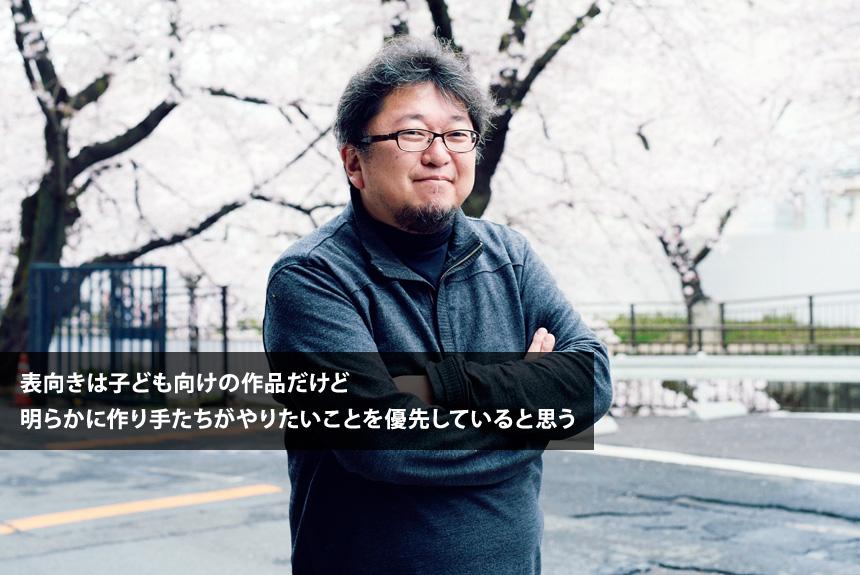 特撮の申し子・樋口真嗣監督に訊く、『サンダーバード』の衝撃