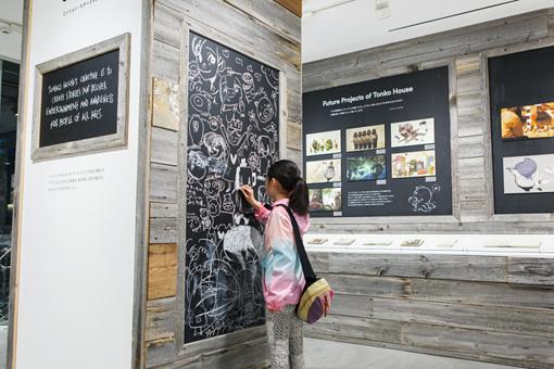 『トンコハウス展 「ダム・キーパー」の旅』展示風景