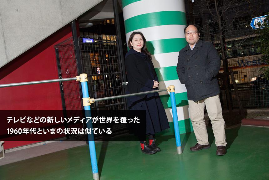 カルチャーの賢者・石岡良治がズバッと批評する『恵比寿映像祭』