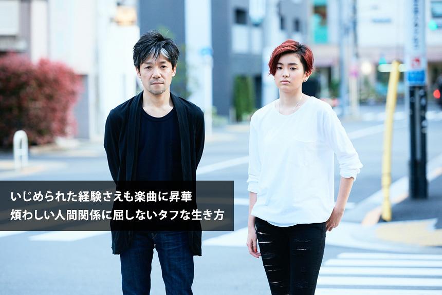 『せか猫』永井監督×HARUHI対談「音楽は人間関係のブリッジ」