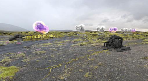 「Vulnicura VR」のメニュー画面