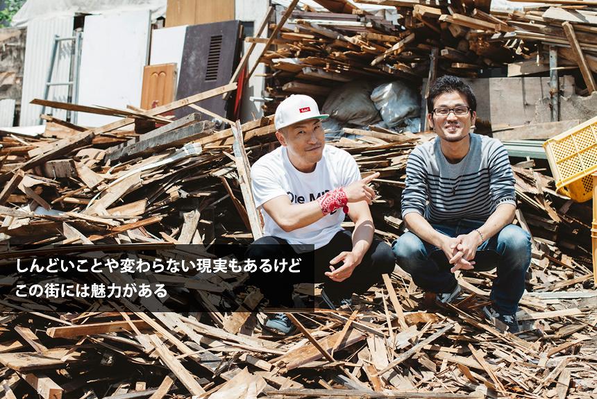 SHINGO★西成と重江良樹に案内され日雇い労働者の街・釜ヶ崎へ