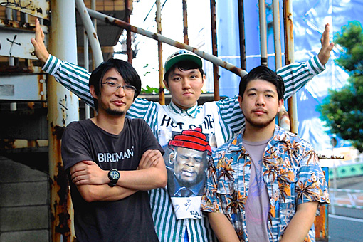 左から:文園太郎、斎藤辰也、清水大輔