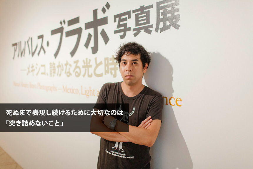 成果主義の日本人へ アルバレス・ブラボの人生を神里雄大と探る