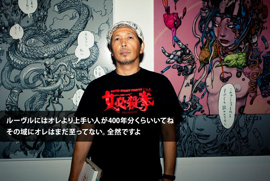現代最強の絵師・寺田克也、歴史と対峙する苦しみと喜びを語る