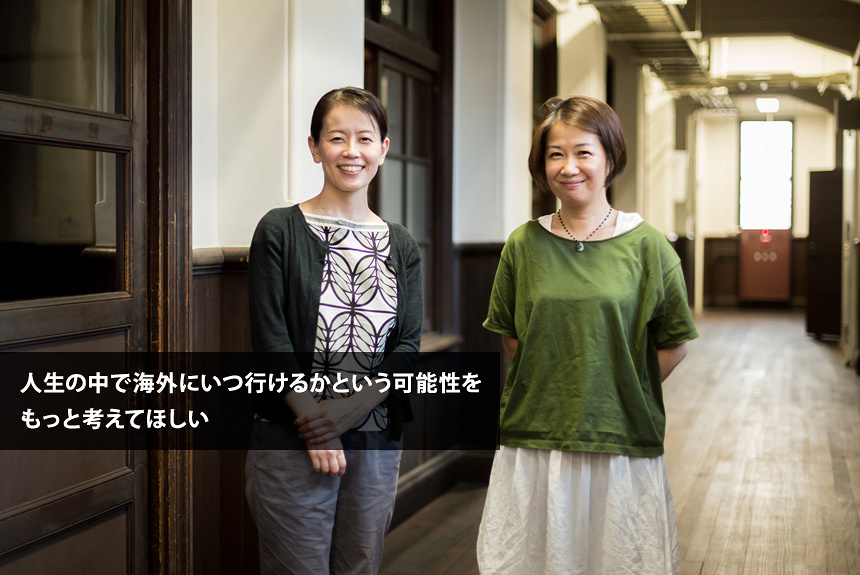 芸術家を育てる「旅」 宮永愛子×林洋子が語る海外留学のススメ