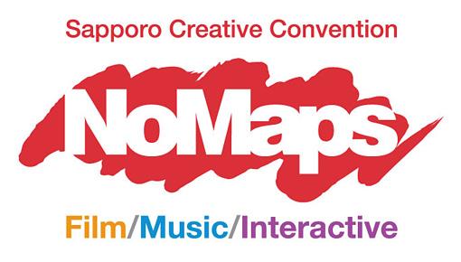『No Maps』ロゴ