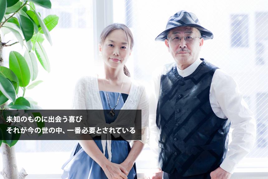 寒川晶子×山下洋輔 現代音楽の入門編「聴いて爆笑したっていい」