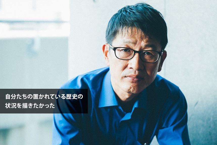 多くの若者が絶望する韓国のリアル。パク・グニョンが描く現時代