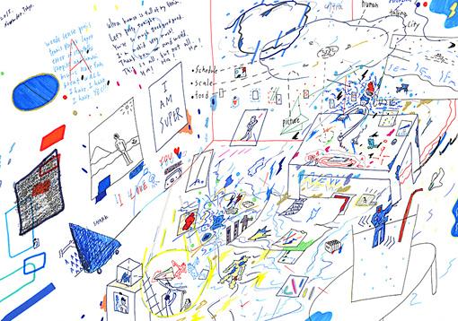 """Aokid展『ぼくは""""偶然のダンス""""の上映される街に住んでいる。』より"""