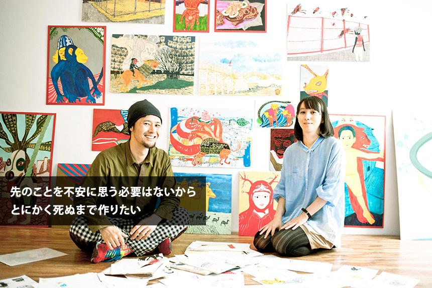 「ヒップホップと日本民謡は近しい文化」馬喰町バンド×稲葉まり