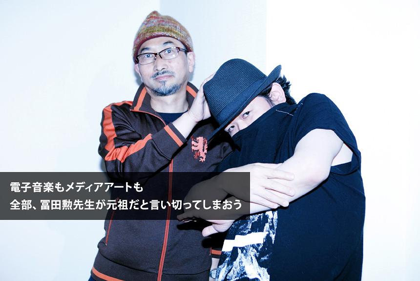 冨田勲の追悼対談 宇川直宏×松山晋也が振り返るその偉大な功績