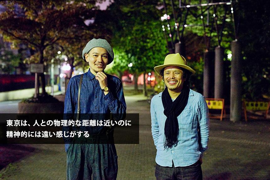 ゆるやかな日常を歌うSSW汽葉ケイスケが語る、東京の生きづらさ