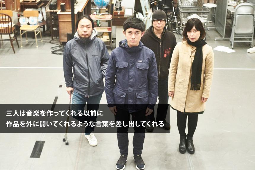 現代演劇を更新する天才・藤田貴大、次の一手は名作の逆再生
