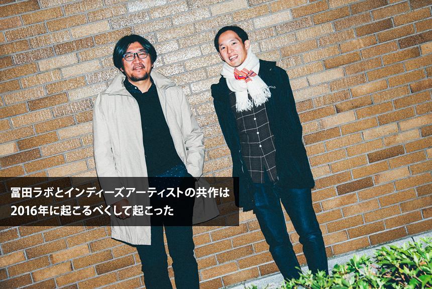 冨田ラボとceroによる音楽授業。日本でしか生まれない表現を熱弁