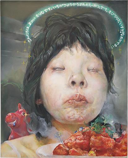 松井えり菜『エビチリ大好き』(2003年)