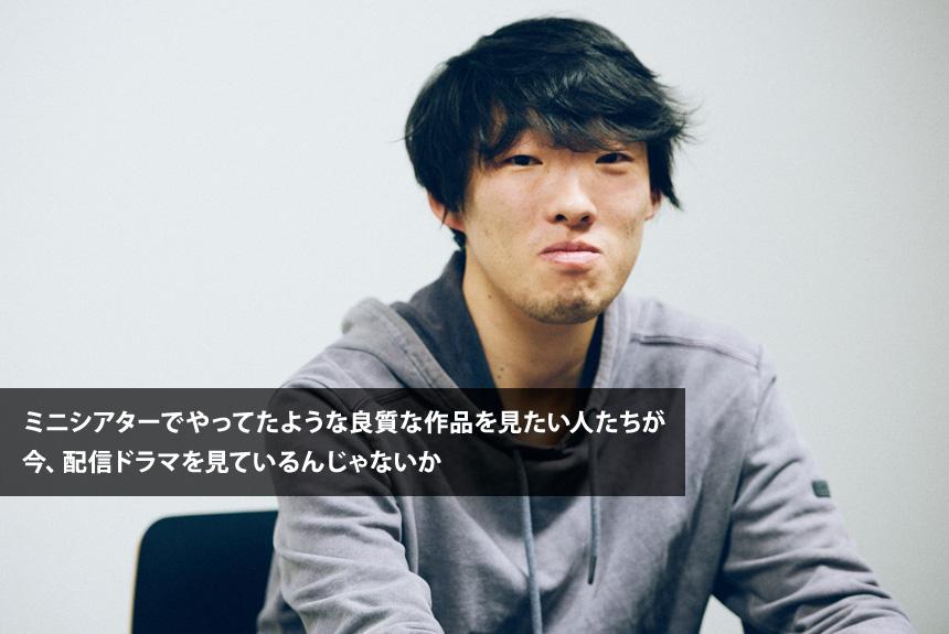 松江哲明監督と楽しむ、ハイクオリティーなNetflix作品3選
